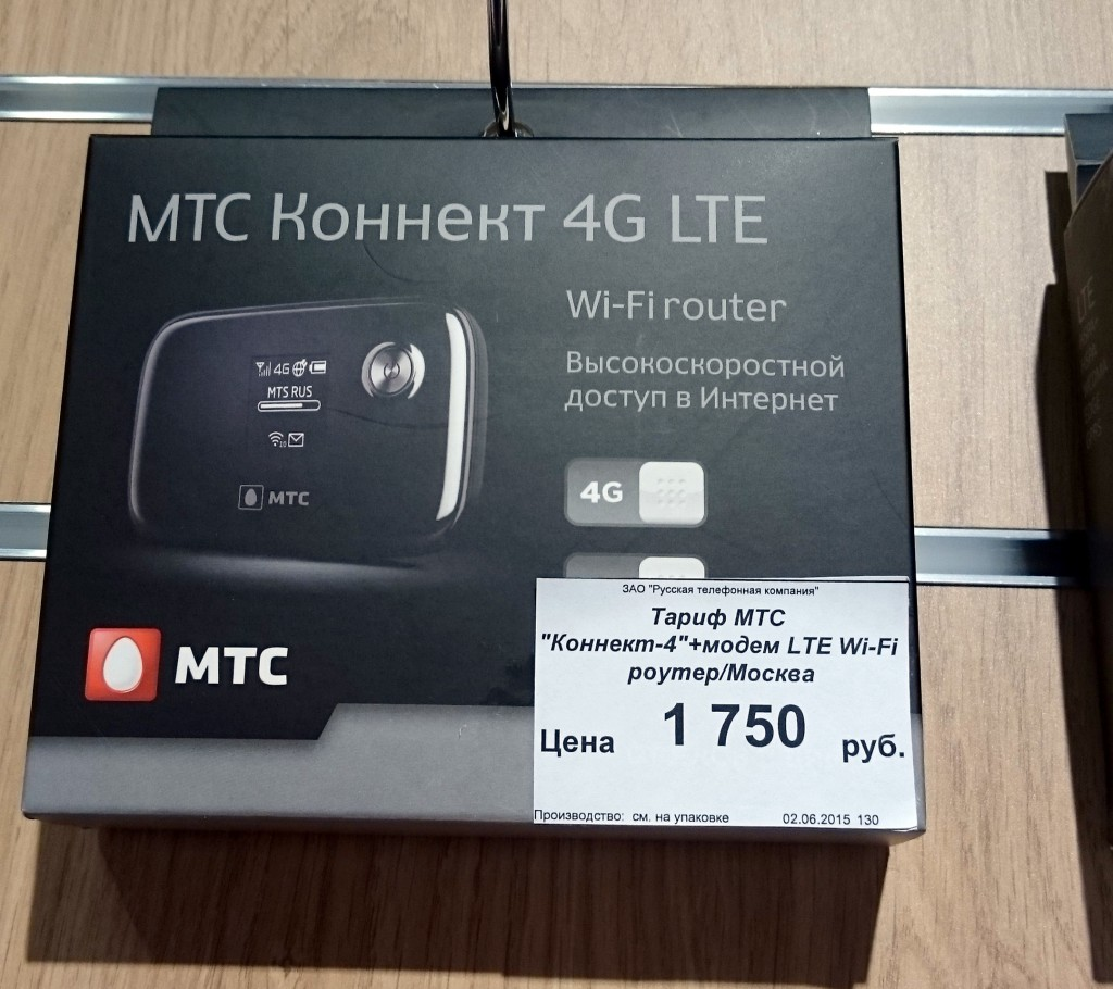 MTC Connect 4G LTE